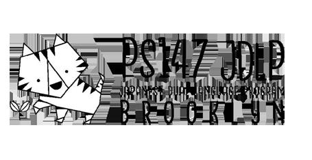 PS 147 JDLP
